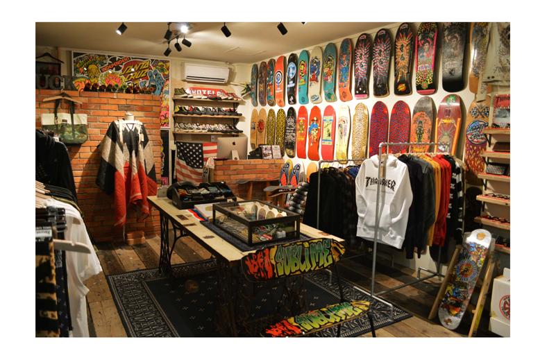 Jay Cruz Clothing Store